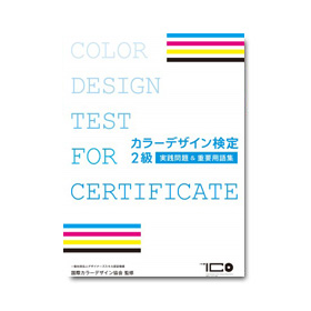 color_text03_2